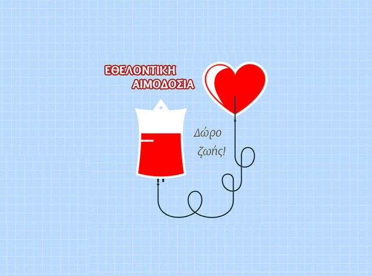2020 07 aimodosia poster 1